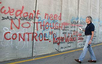 Wall_Waters_Israel